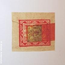 Chinese stempel klein